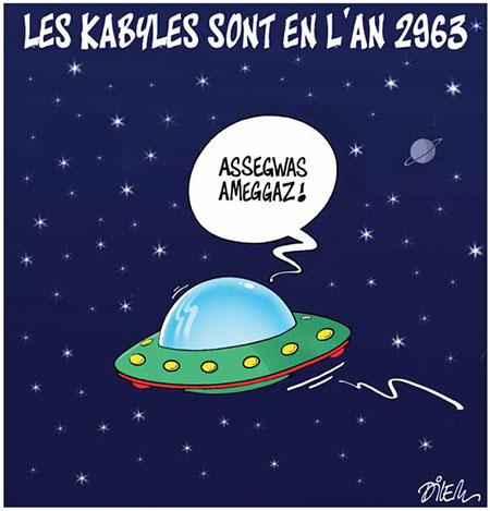 Les Kabyles son en l'an 2963 - Dessins et Caricatures, Dilem - Liberté - Gagdz.com
