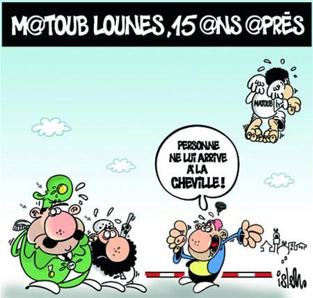 Matoub Lounes 15 ans après - Dessins et Caricatures, Islem - Le Temps d'Algérie - Gagdz.com