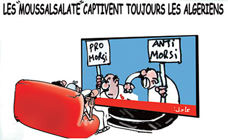Les moussalsalate captivent toujours les Algériens - Dessins et Caricatures, Jony-Mar - La voix de l'Oranie - Gagdz.com