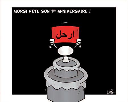 Morsi fête son 1er anniversaire - Dessins et Caricatures, Vitamine - Le Soir d'Algérie - Gagdz.com