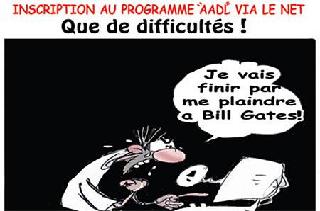 Inscription au programme aadl via le net: Que de difficultés - Dessins et Caricatures, Jony-Mar - La voix de l'Oranie - Gagdz.com