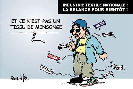 Industrie textile nationale: La relance pour bientôt - Dessins et Caricatures, Ghir Hak - Les Débats - Gagdz.com