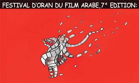 Festival d'oran du film arabe, 7e edition - Dessins et Caricatures, Jony-Mar - La voix de l'Oranie - Gagdz.com