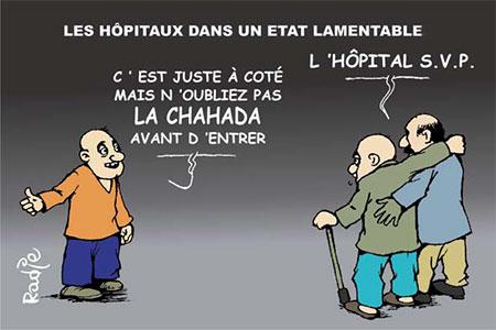 Les hôpitaux dans un état lamentable - Dessins et Caricatures, Ghir Hak - Les Débats - Gagdz.com