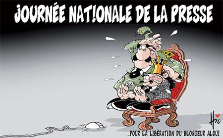 Journée nationale de la presse - Dessins et Caricatures, Le Hic - El Watan - Gagdz.com
