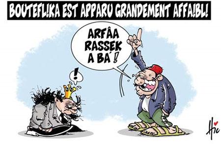 Bouteflika est apparu grandement affaibli - Le Hic - El Watan - Gagdz.com