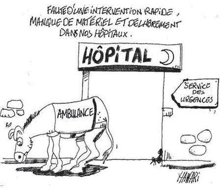 Manque de matériel et délabrement dans nos hôpitaux - Hawari - La Tribune des Lecteurs - Gagdz.com