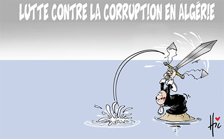 Lutte contre la corruption en Algérie - Le Hic - El Watan - Gagdz.com
