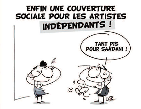 Enfin une couverture sociale pour les artistes indépendants - Vitamine - Le Soir d'Algérie - Gagdz.com