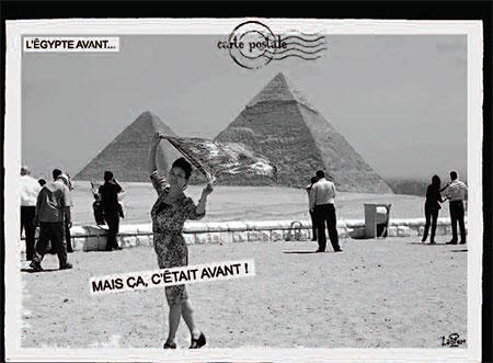 L'Egypte avant... - Vitamine - Le Soir d'Algérie - Gagdz.com