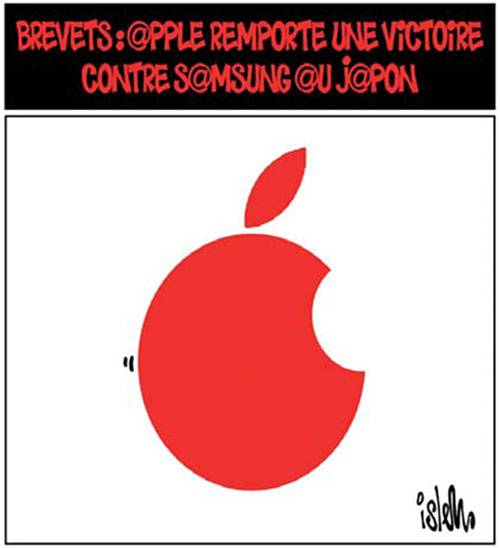 Brevets: Apple remporte une victoire contre Samsung au Japon