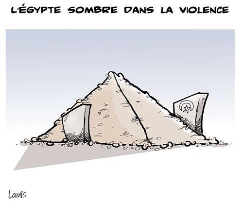 L'Egypte sombre dans la violence - Lounis Le jour d'Algérie - Gagdz.com
