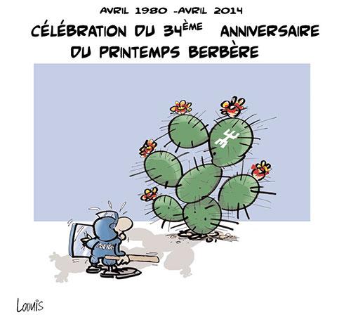 Avril 1980 - Avril 2014: Célébration du 34ème anniversaire du printemps berbère - Lounis Le jour d'Algérie - Gagdz.com
