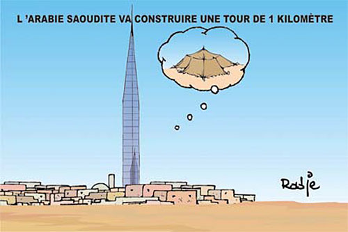 L'Arabie Saoudite va construire une tour de 1 kilomètres - Ghir Hak - Les Débats - Gagdz.com