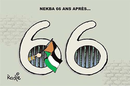 Nekba 66 ans après