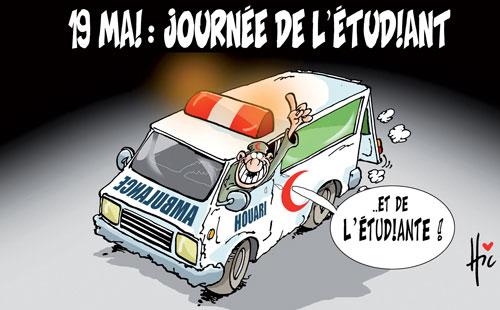 19 mai: Journée de l'étudiant - Le Hic - El Watan - Gagdz.com