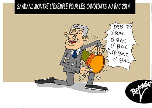 Saadani montre l'exemple pour les candidats au bac 2014 - Belkacem - Le Courrier d'Algérie - Gagdz.com
