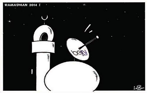 Ramadhan 2014 - Vitamine - Le Soir d'Algérie - Gagdz.com