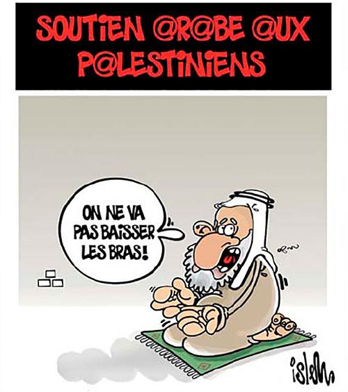 Soutien arabe aux palestiniens