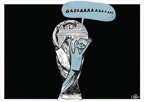 Gaza - Vitamine - Le Soir d'Algérie - Gagdz.com