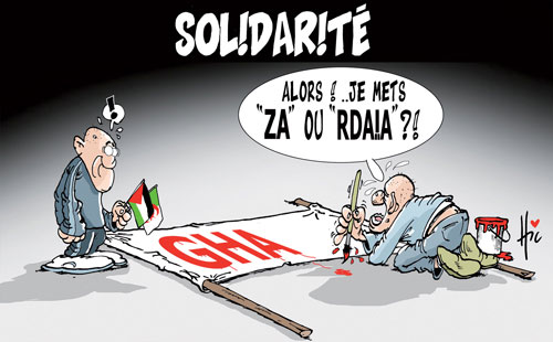 Solidarité - Le Hic - El Watan - Gagdz.com
