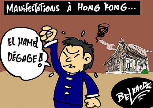 Manifestation à Hong Kong - Belkacem - Le Courrier d'Algérie - Gagdz.com