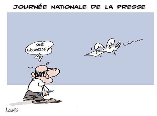 Journée nationale de la presse