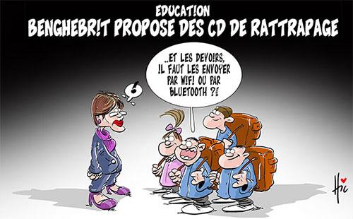 Education: Benghebrit propose des cd de rattrapage - Le Hic - El Watan - Gagdz.com