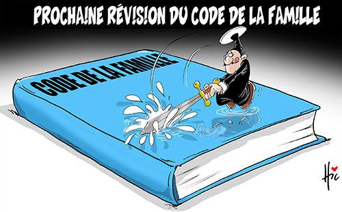Prochaine révision du code de la famille - Le Hic - El Watan - Gagdz.com