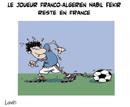 Le joueur franco-algérien Nabil Fekir reste en France