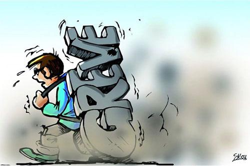 L'heure de la grève - Sidou - Gagdz.com
