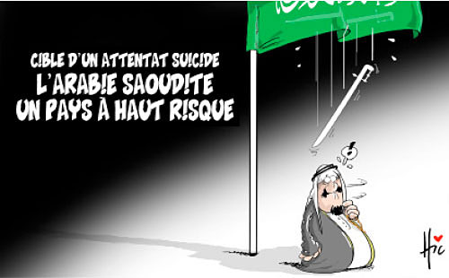 Cible d'un attentat suicide: L'Arabie Saoudite un pays à haut risque - Le Hic - El Watan - Gagdz.com
