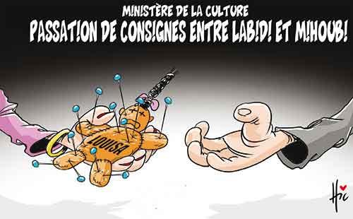 Ministère de la culture: Passation de consigne entre Labidi et Mihoubi - Le Hic - El Watan - Gagdz.com