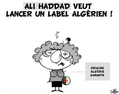 Ali Haddad veut lancer un label algérien - Vitamine - Le Soir d'Algérie - Gagdz.com