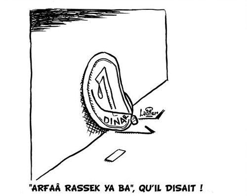 """""""Arfaâ rassek ya ba"""", qu'il disait - Vitamine - Le Soir d'Algérie - Gagdz.com"""