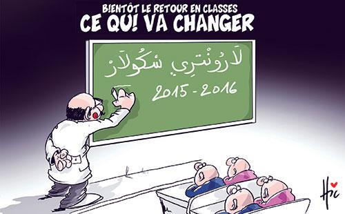 Bientôt le retour en classes: Ce qui va changer - Le Hic - El Watan - Gagdz.com