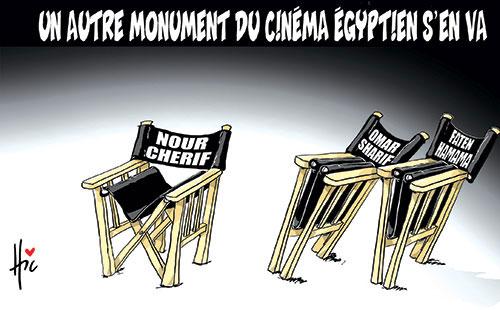 Un autre monument du cinéma égyptien s'en va