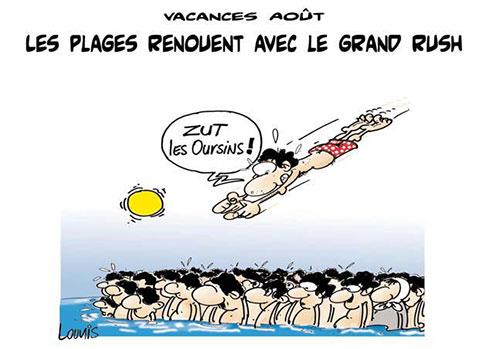 Vacances aoüt: Les plages renouent avec le grand rush - Lounis Le jour d'Algérie - Gagdz.com