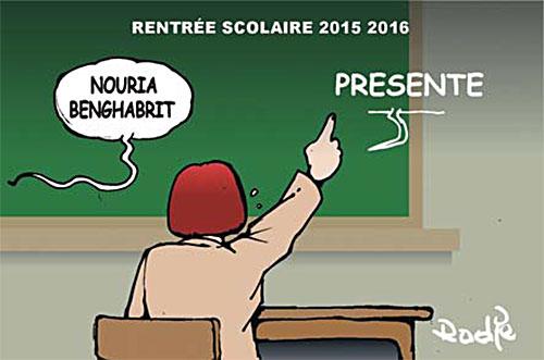 Rentrée scolaire 2015 2016 - Ghir Hak - Les Débats - Gagdz.com