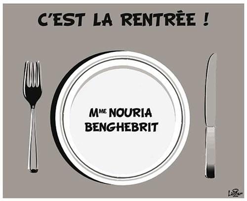 C'est la rentrée - Vitamine - Le Soir d'Algérie - Gagdz.com