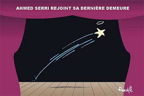 Ahmed Serri rejoint sa dernière demeure - Ghir Hak - Les Débats - Gagdz.com