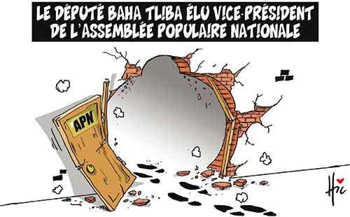 Le député Baha Tliba élu vice-président de l'assemblée populaire nationale - Le Hic - El Watan - Gagdz.com