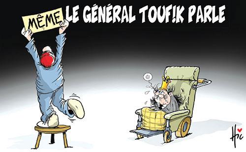 Le général Toufik parle - Le Hic - El Watan - Gagdz.com