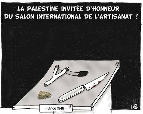 La Palestine invitée d'honneur du salon international de l'artisanat - Vitamine - Le Soir d'Algérie - Gagdz.com