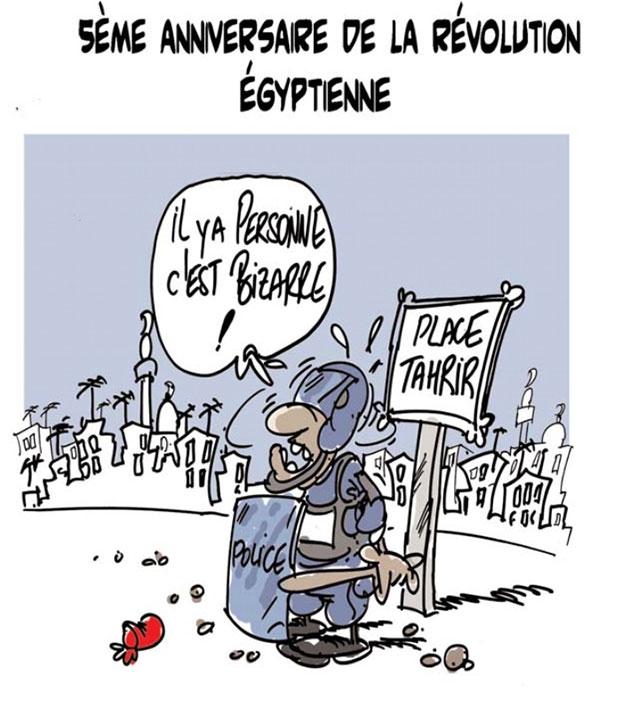 5ème anniversaire de la révolution égyptienne