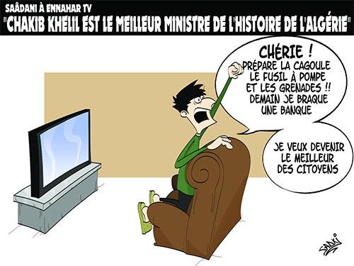 """Saâdani à ennahar tv: """"Chakib Khelil est le meilleur ministre de l'histoire de l'Algérie"""" - Sadki - Le provincial - Gagdz.com"""
