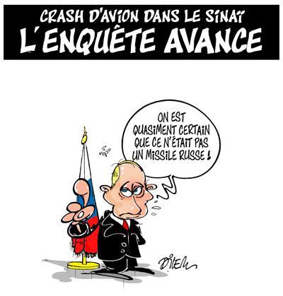 Caricature dilem TV5 du Mardi 03 novembre 2015
