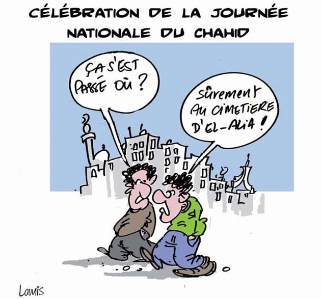 Célébration de la journée nationale du chahid