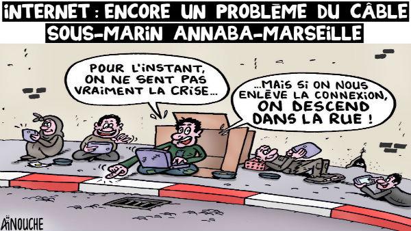 Internet: Encore un problème du câble sous-marin Annaba-Marseille