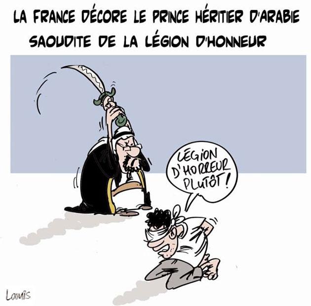 La France décore le prince héritier d'Arabie Saoudite de la légion d'honneur